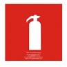 Знак - Огнетушитель